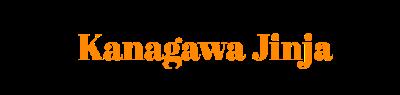 Kanagawa Jinja – Have tourist attraction your way